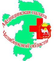 Медицинская палата Челябинской области